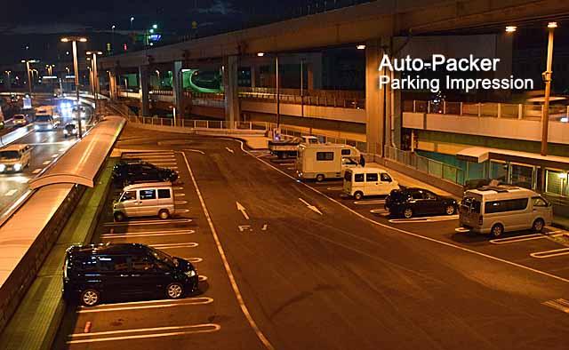 阪神高速の京橋PA