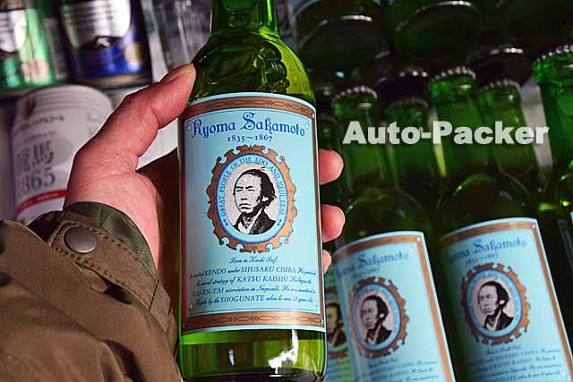 坂本龍馬ビール
