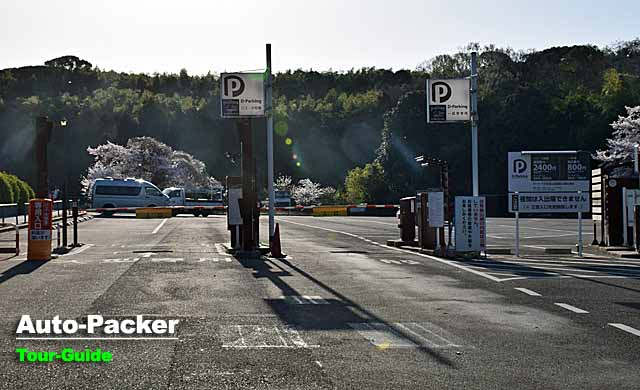 伏見桃山城運動公園 駐車場