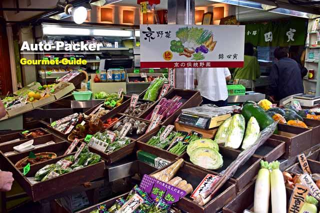 錦市場 京野菜