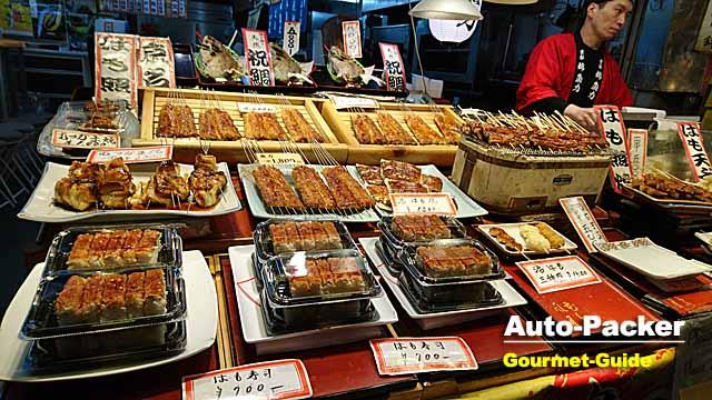 魚力(うおりき)錦市場