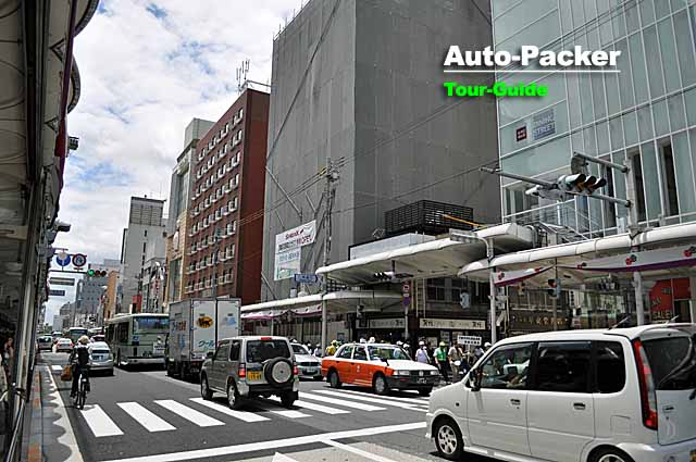 京都 河原町通り