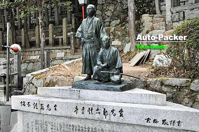 坂本龍馬墓所