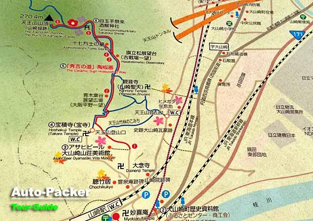 おおやまざき散策マップ