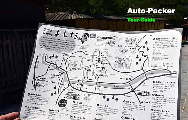 吉田観光マップ