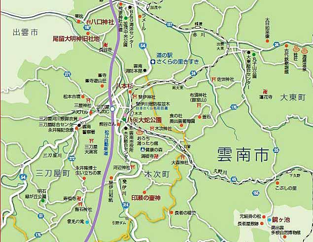 雲南マップ