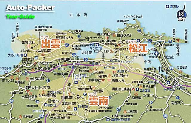 島根半島マップ