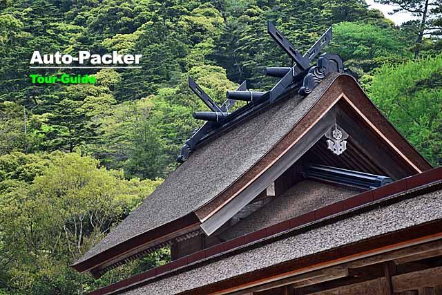 出雲大社 本殿の屋根