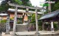 古事記の綻びが分かる、須我神社とスサノオの関係
