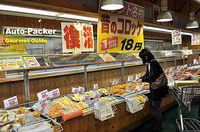 スーパーの惣菜売り場