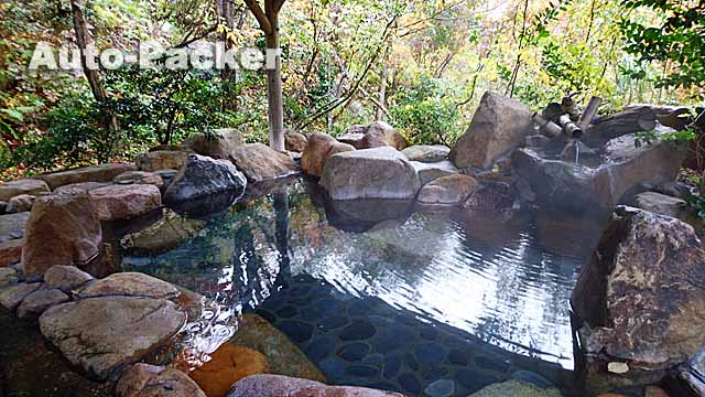 斐乃上温泉