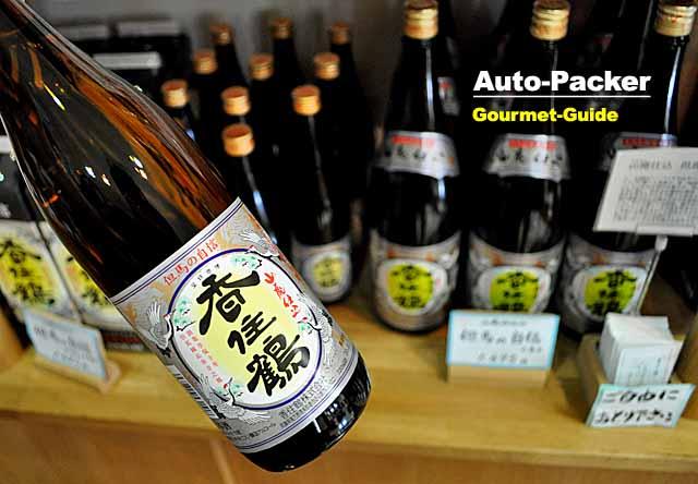 近畿地方のおいしいお酒
