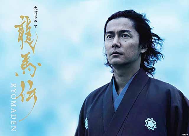 京都 大河ドラマ「龍馬伝」ゆかりの地 まとめ