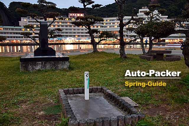 勝浦漁港埠頭公園