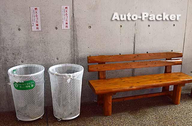 中国地方のゴミ箱がある道の駅