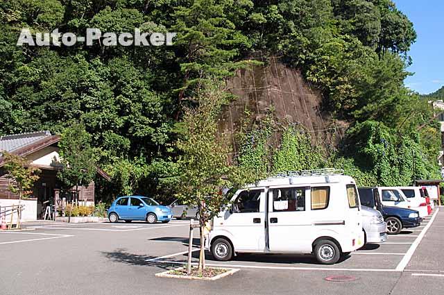 湯の峰温泉 駐車場