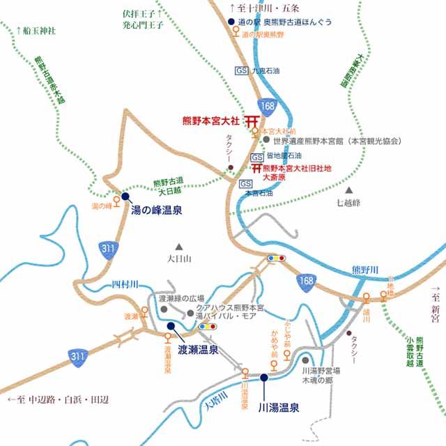 熊野本宮温泉郷マップ