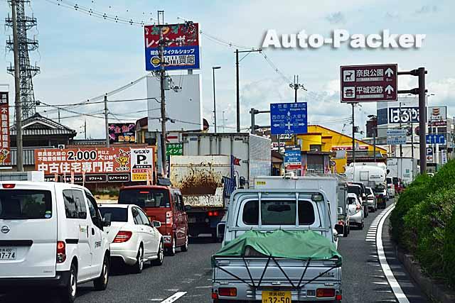 奈良の渋滞