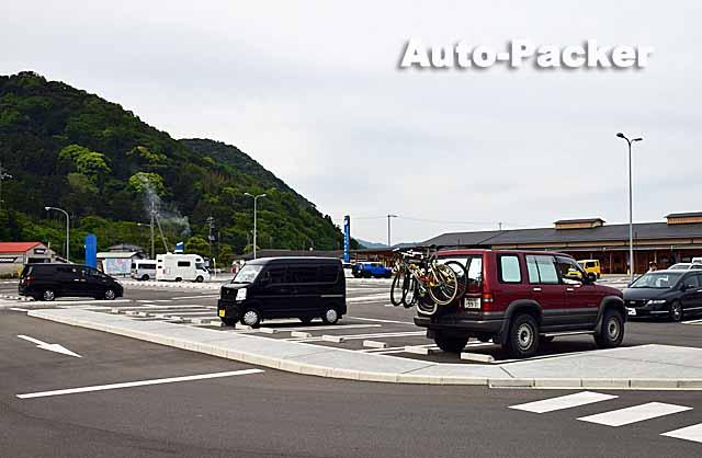 道の駅阿武町