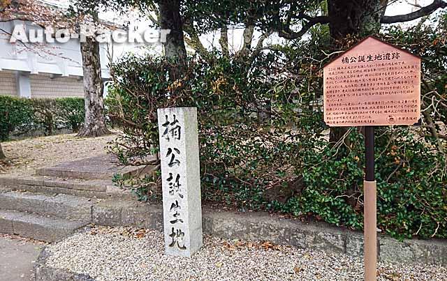 大阪府の道の駅