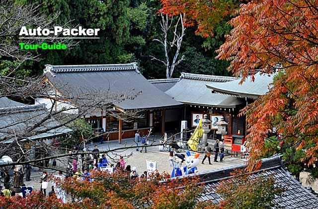 霊山護国神社の龍馬祭