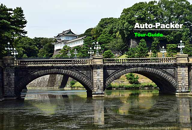 江戸城 二重橋
