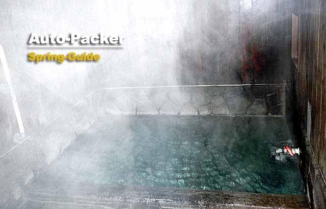 高温で有名な草津温泉