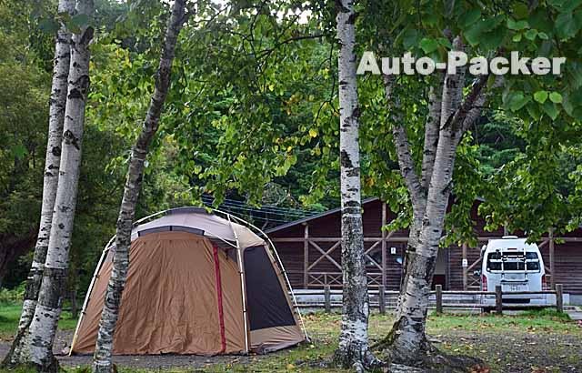 オート不可のキャンプ場